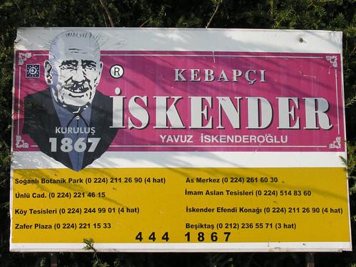 4325600249 07582b6591 Bursa