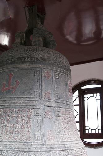 寒山寺の鐘