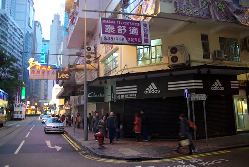 Wan Chai on Lunar New Year