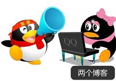 又一經典QQ簽名大搜集(共280 條) | 愛軟客