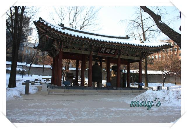 韓國之旅 948