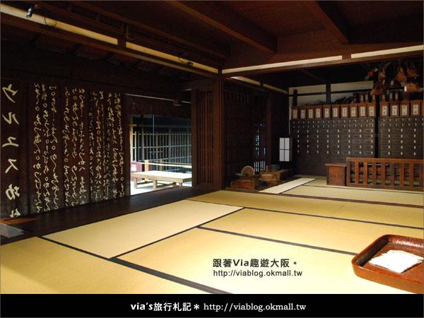 【via關西冬遊記】大阪生活今昔館(又名:大阪市立人居博物館)11