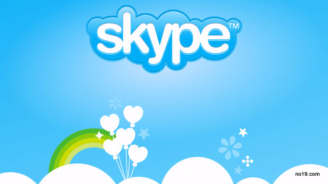Skype for Symbian - Screenshot0018