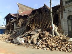 चिली भूकंप