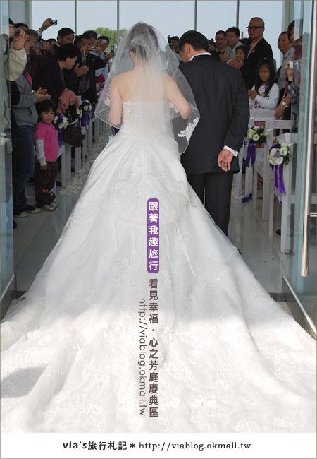 【心之芳庭】幸福婚禮登場~台中心之芳庭慶典區25