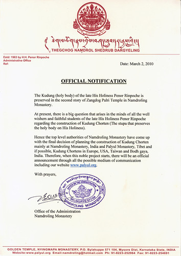 Official Announcement regarding Kudung of HH Penor Rinpoche
