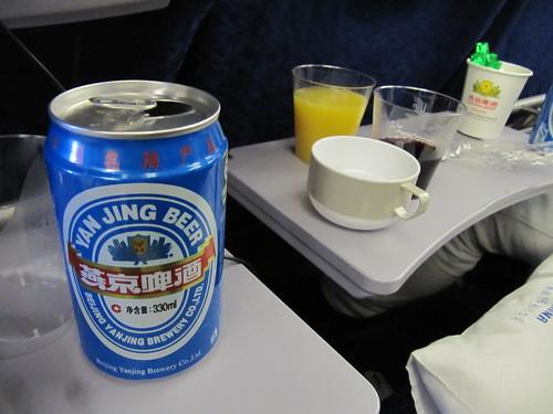 Yan Jing Beer