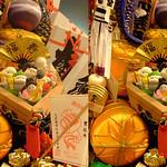 DSCF1524 熊手 Kumade (parallel 3D) thumbnail