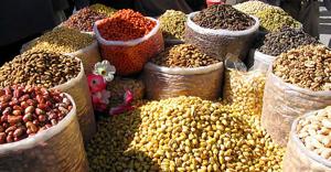 Komati Foods Observatory