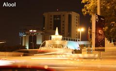 ([ Alool ]) Tags: motion cars fountain bahrain kingdom manama in of