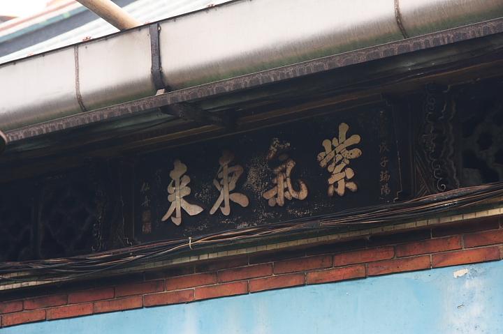 新竹城隍廟0016