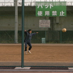 Shin-Koiwa Park 03