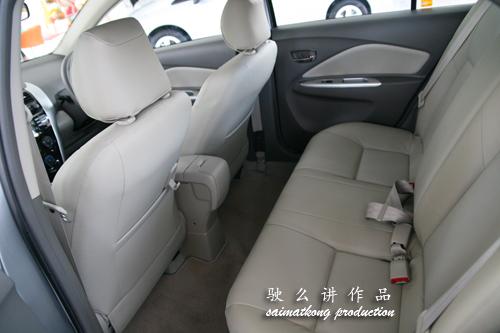 Folding Rear Seat