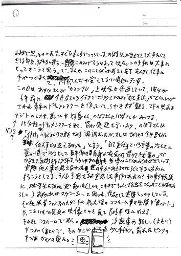 komadori-04-05-2.jpg