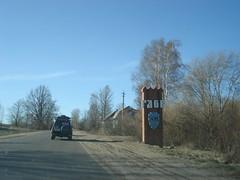 Ледовое побоище 051