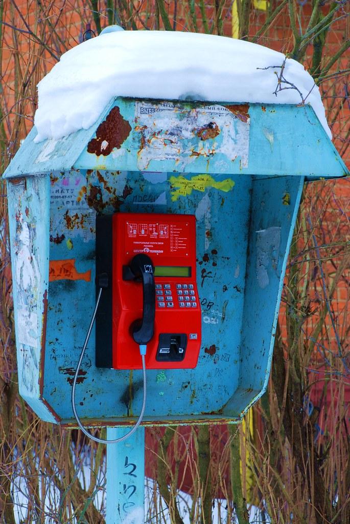 фото: Red phone