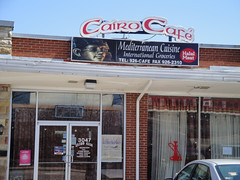 The Cairo Cafe in an Indy suburb (by: Aaron Renn/Urbanophile, creative commons license)