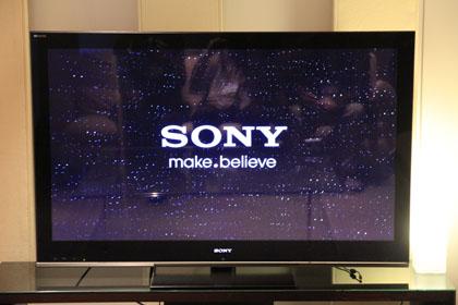 SONY LX900 52V 3D TV
