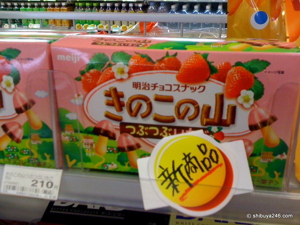 I have liked the kinoko no yama treats from way back. Here is a new variation of them, with strawberry topping.