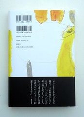 鈴木里美の壁紙プレビュー