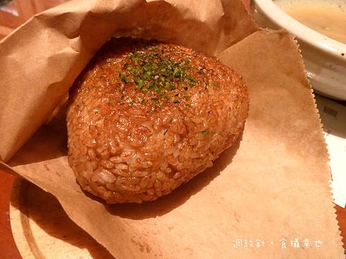 zabu柚子鮭魚飯糰