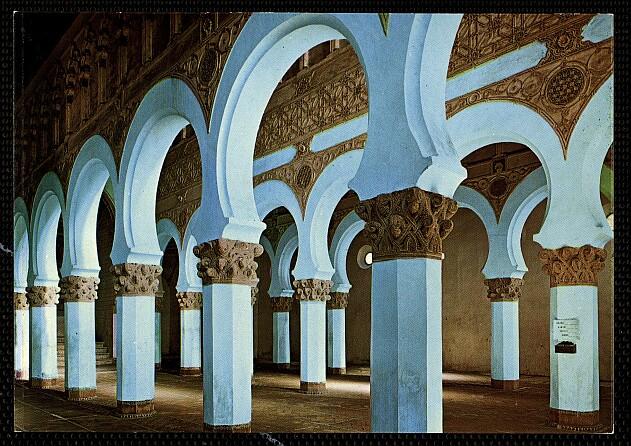 Sinagoga de Santa María la Blanca hacia 1980. Foto Arribas