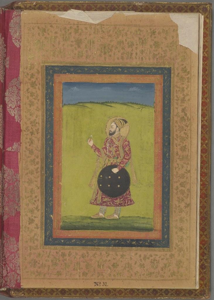 Azam Shah fol. 32r
