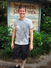 ian drenched at animal kingdom