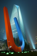 Shanghai - Money Magnet (cnmark) Tags: world china light sculpture money building tower architecture modern night skyscraper buildings geotagged noche liu shanghai nacht center noite tall   pudong grattacielo financial magnet nuit  notte global nachtaufnahme tallest wolkenkratzer lujiazui rascacielo gratteciel swfc   arranhacu  allrightsreserved jianhua superaplus aplusphoto    mygearandmepremium mygearandmebronze mygearandmesilver mygearandmegold mygearandmeplatinum mygearandmediamond dblringexcellence geo:lat=31237431 geo:lon=121502282 tplringexcellence aboveandbeyondlevel4 aboveandbeyondlevel1 flickrstruereflection1 flickrstruereflection2 flickrstruereflection3 flickrstruereflection4 eltringexcellence aboveandbeyondlevel2 aboveandbeyondlevel3