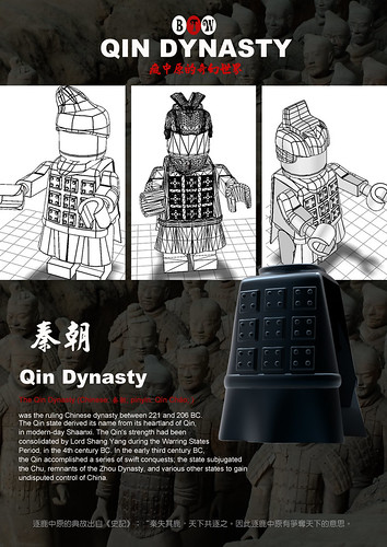 Qin Dynasty ??