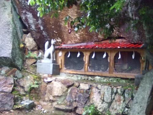 二葉の里 二葉山 広島 東照宮 画像 15