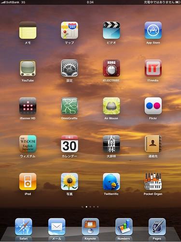 Screenshot 2010.05.30 00.33.53