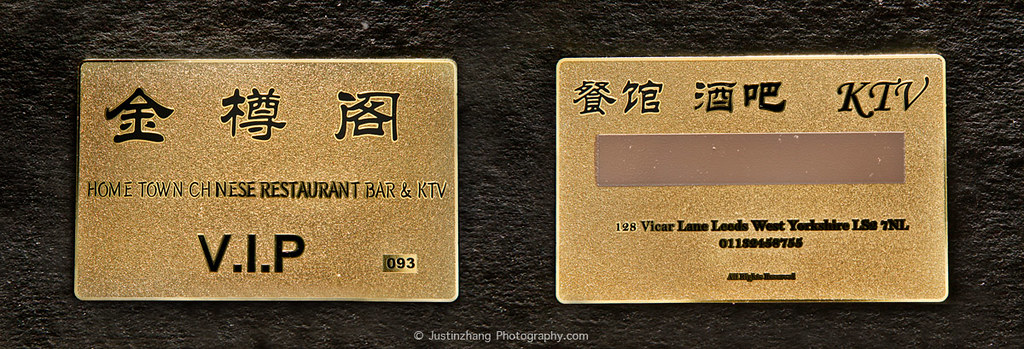 VIP Gold Card from Home Town Chinese Restaurant Bar & KTV