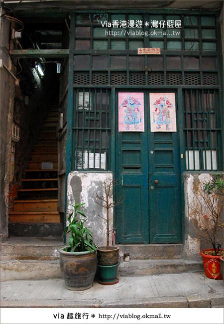 【香港旅遊景點】via香港趴趴走~灣仔藍屋|灣仔民間生活館13