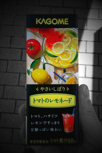 """KAGOME""""トマトのレモネード""""野菜ジュースというより、カルパッチョとかにかかってそうなお味。"""