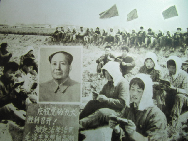 Rare Photos from the Cultural Revolution China