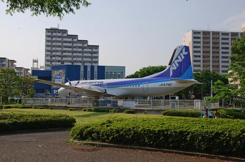 YS11 plane