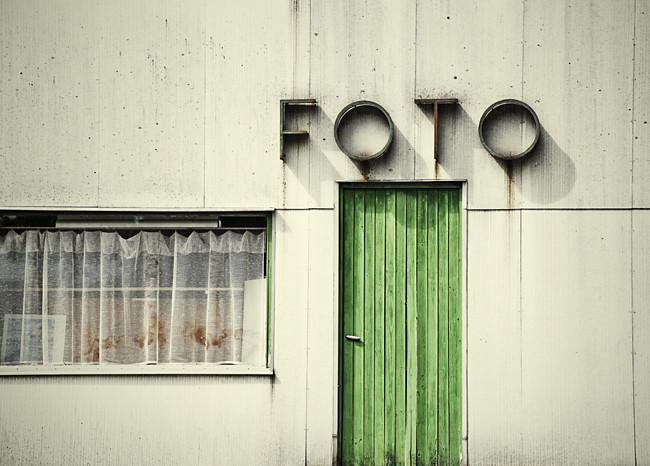 fotohuset i Fritsla