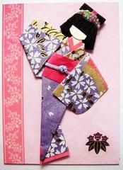 ATC460 - Mitsuko (tengds) Tags: pink flowers atc sticker purple crest kimono obi papercraft japanesepaper washi ningyo handmadecard chiyogami decotape yuzenwashi japanesepaperdoll nailsticker origamidoll tengds tiedyewashi