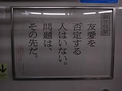 R0011699