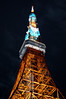 Tokyo Tower @ Night (jpellgen) Tags: park november tower broadcast japan night japanese tokyo evening tv nikon asia eiffel 日本 tokyotower nippon roppongi 東京 1855mm nikkor shiba minatoku 2009 東京タワー lattice nihon kanto nhk 江戸 d40