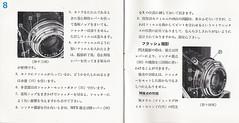 マミヤシックス manual 8