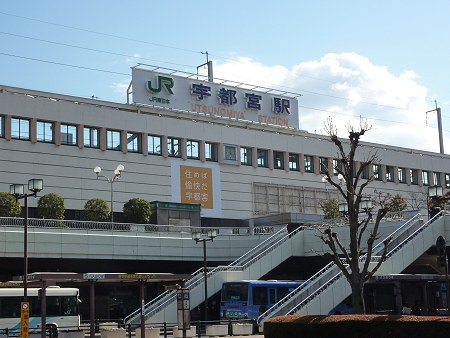utsunomiyaeki