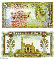 25 Piasters - Date Of First Issue; May 8, 1952 (Tulipe Noire) Tags: africa egypt middleeast cairo 25 1950s egyptian quarter currency 1952 banknote piasters