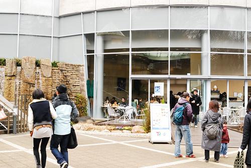 Museum of Taro Okamoto
