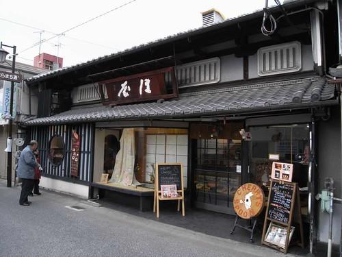 奈良町界隈-Cherry's Spoon-01