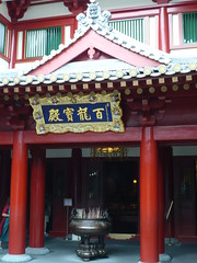(Architourist2day) Tags: architecture tooth temple singapore budda relic