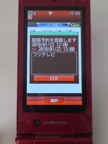 R0012960