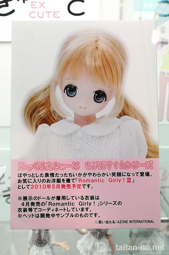 DollShow27-DSC_2391