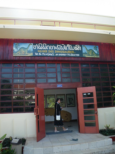 Dinosaur Museum, Savannakhet